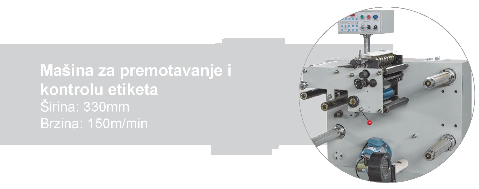 Mašina za premotavanje i kontrolu etiketa